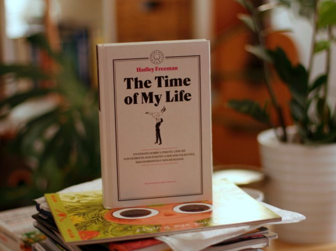 Libros miredcarpet 2017 The time of my life